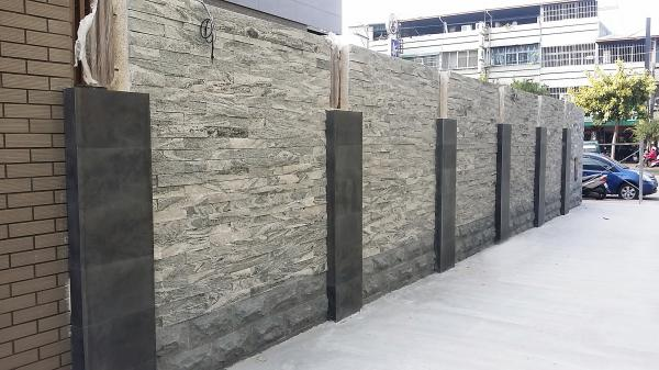 Stone Cladded Compound Wall